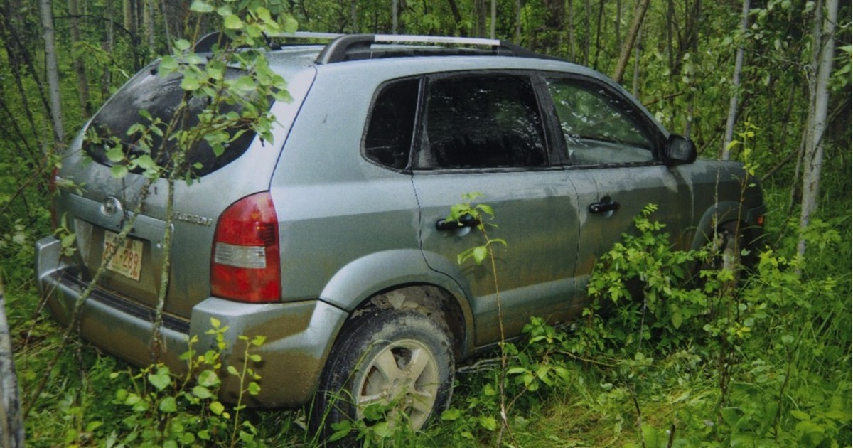 Teens Find Abandoned Car In Woods Look On The Seat And Realize